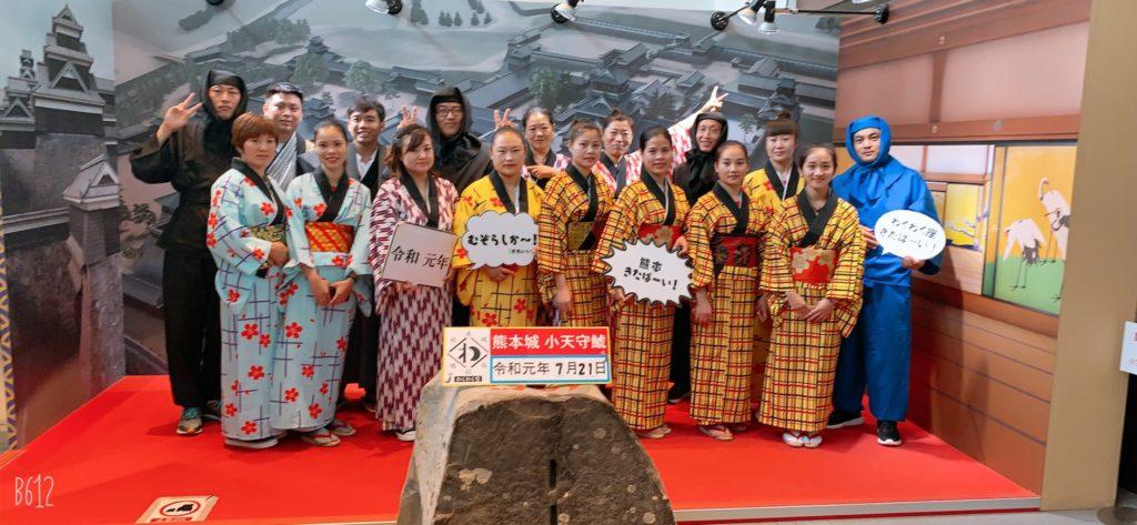 外国人熊本研修センター|外国人技能実習生受入れ日本語学校・外国人研修センター